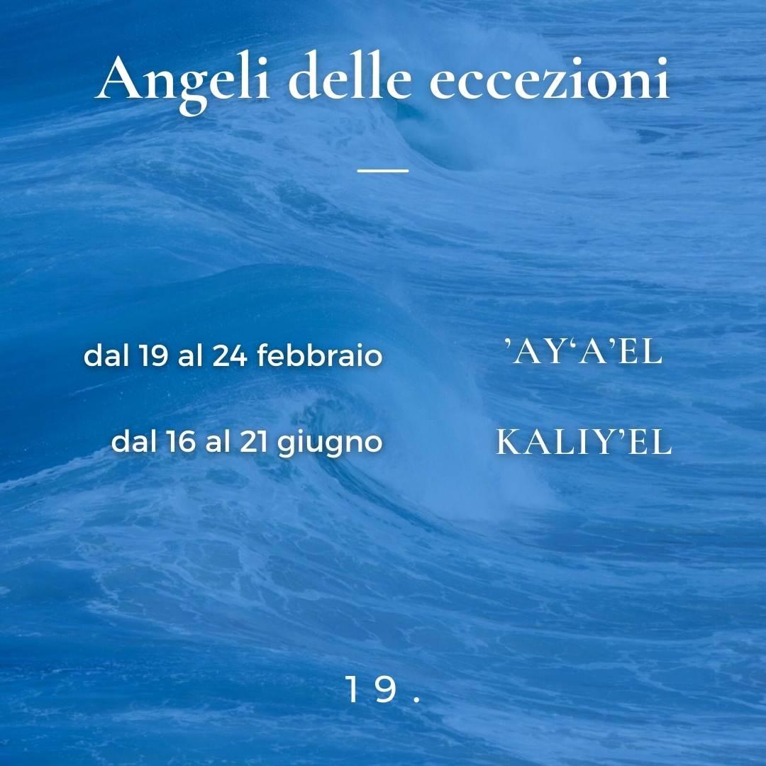 Angeli delle eccezioni
